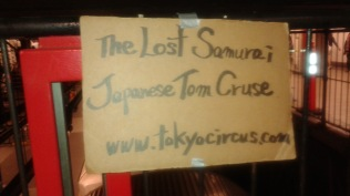 The Lost Samurai